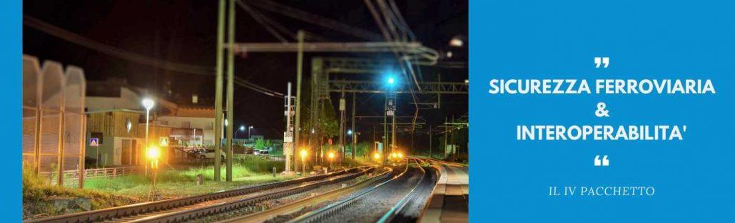 Sicurezza Ferroviaria e interoperabilità
